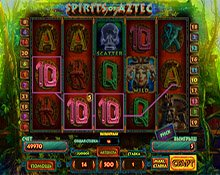 spirits-of-aztec2